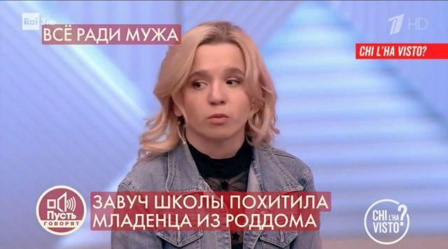 denise-pipitone-chi-l-ha-visto-russia